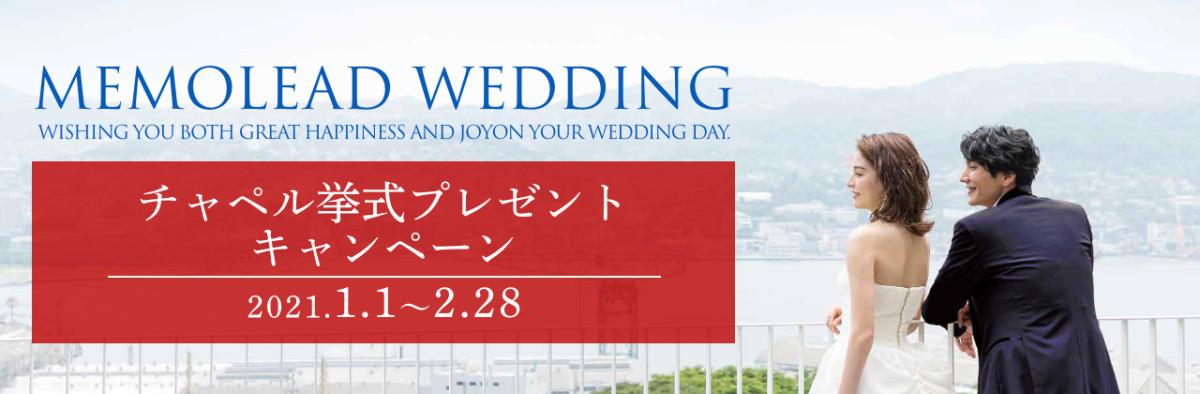 長崎新聞広告